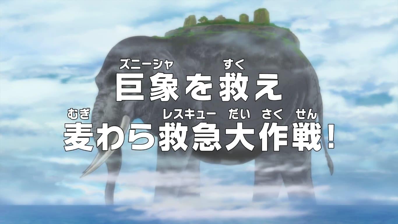 One Piece Season 18 :Episode 775  Save Zunisha - The Straw Hat's Rescue Operation!