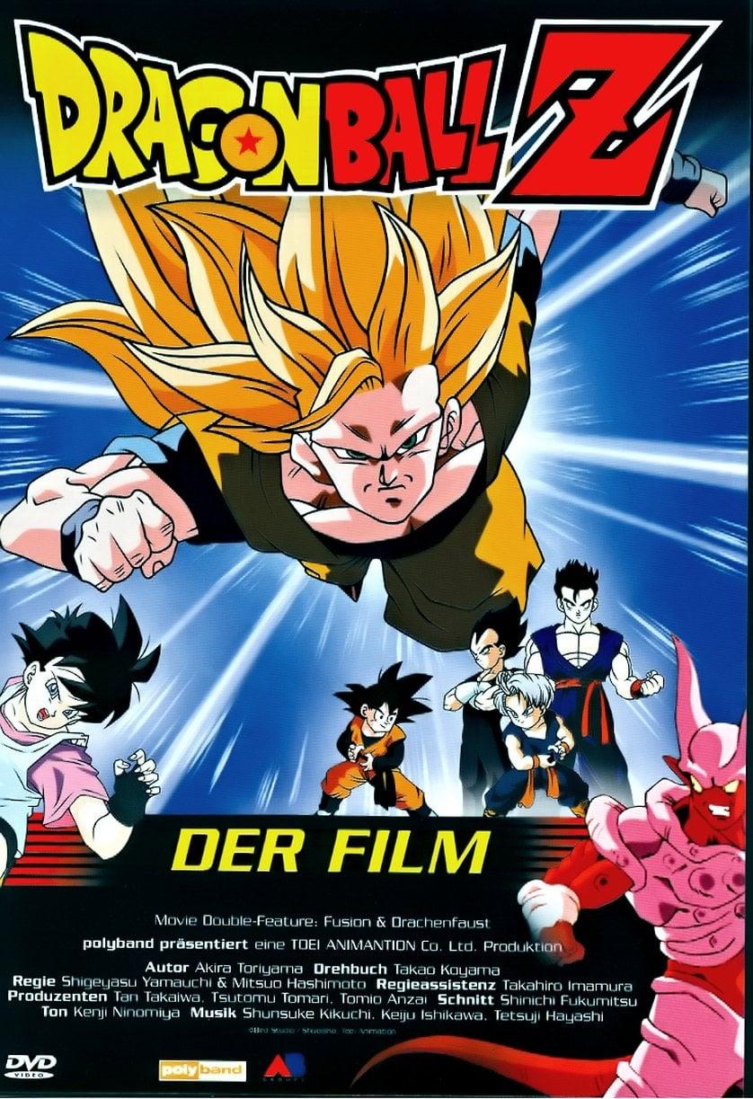 Dragonball Z: Drachenfaust (1995) Ganzer Film Deutsch