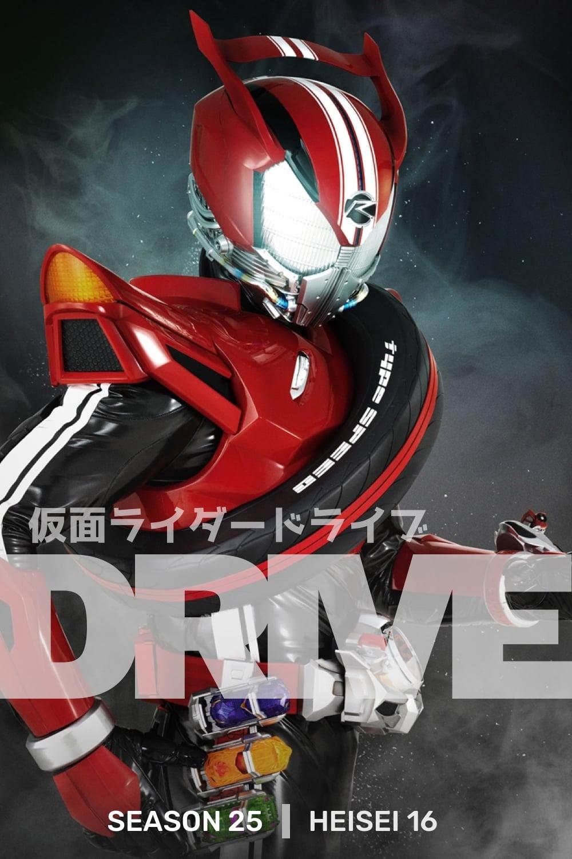 Kamen Rider Season 25
