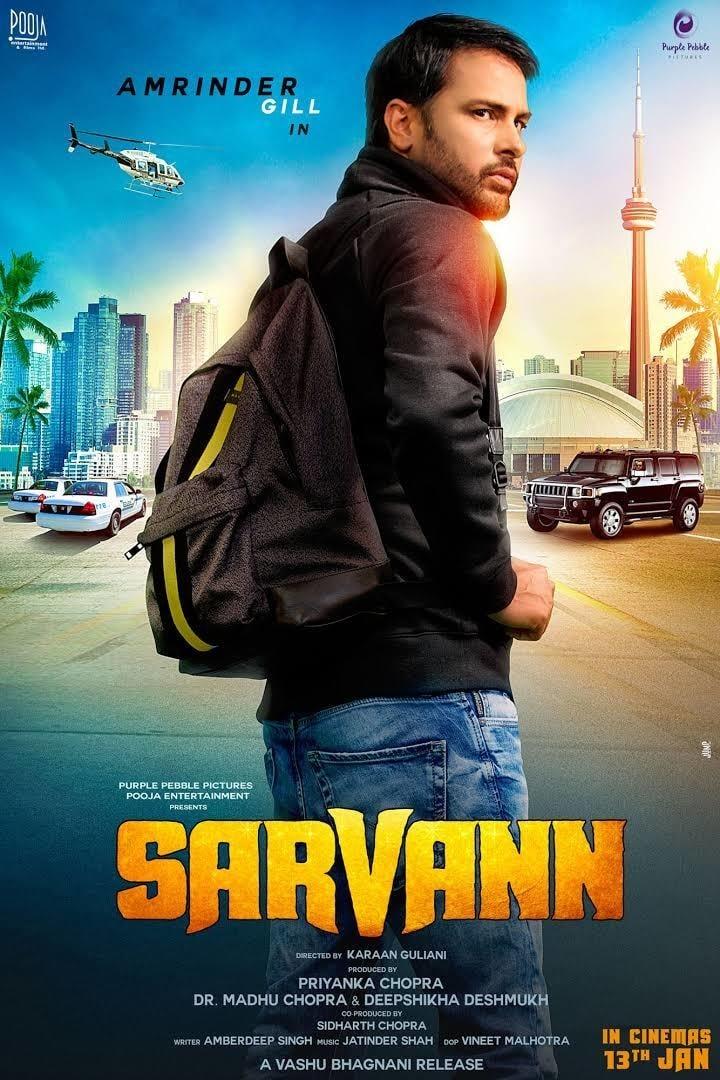 sivapuram tamil movie free download