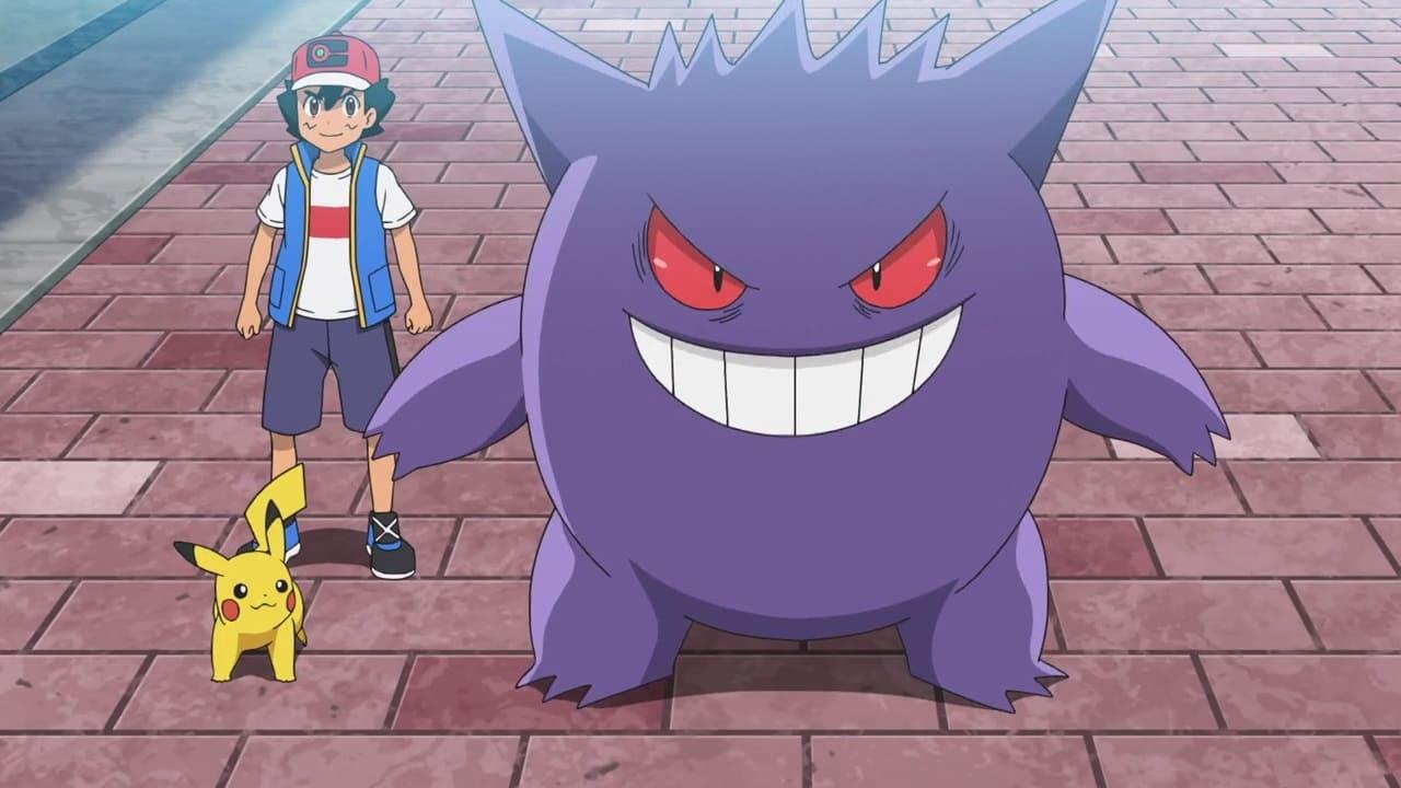 Pokémon Season 23 :Episode 16  A Chilling Curse!