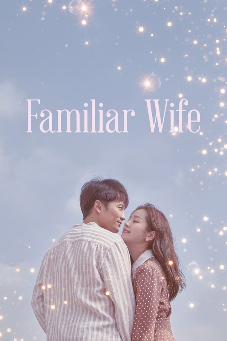 image for Familiar Wife