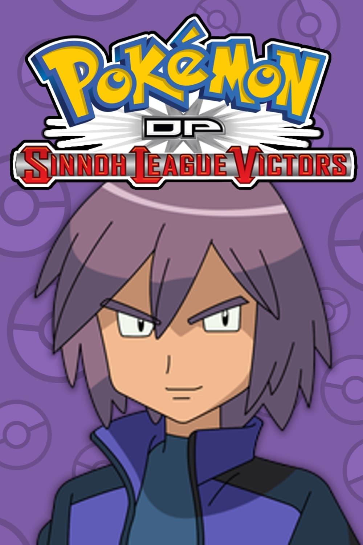 Pokémon Season 13