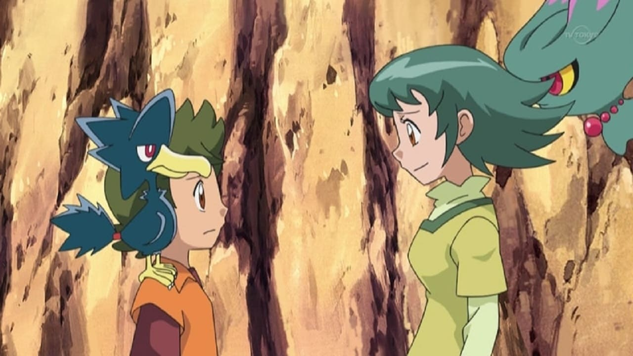 Pokémon Season 12 :Episode 44  Try for the Family Stone!