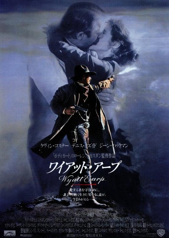 wyatt earp  1994   u2022 movies film