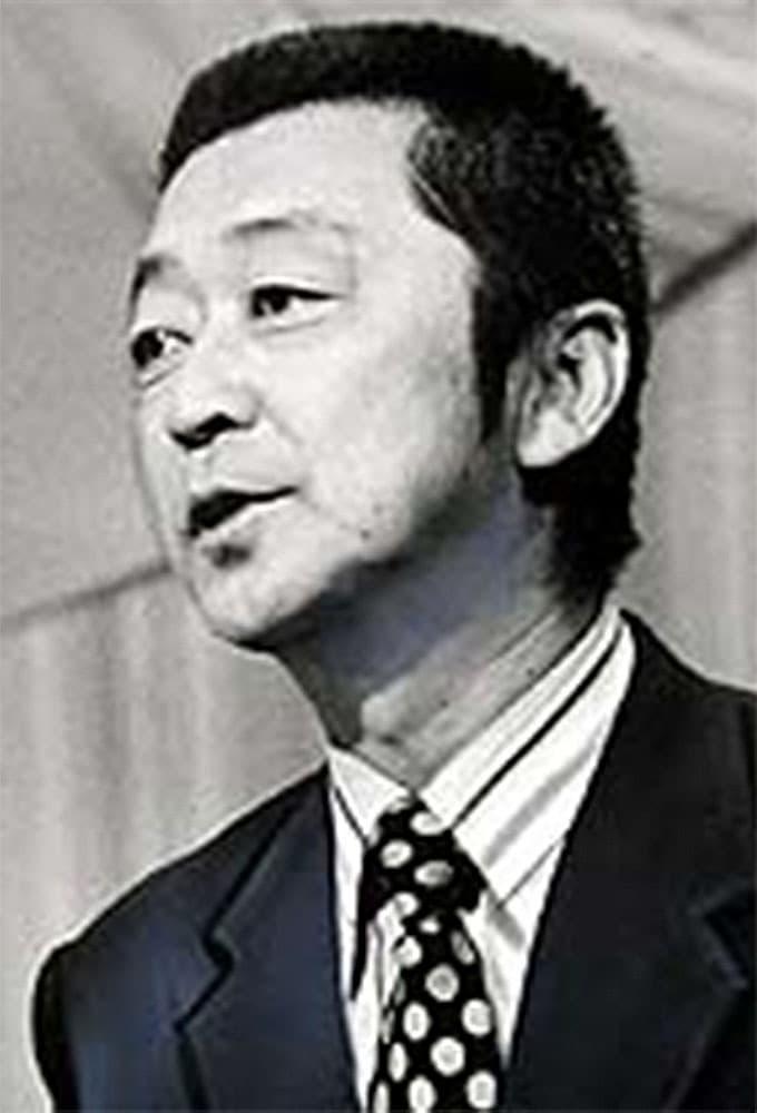 Yû Fujiki