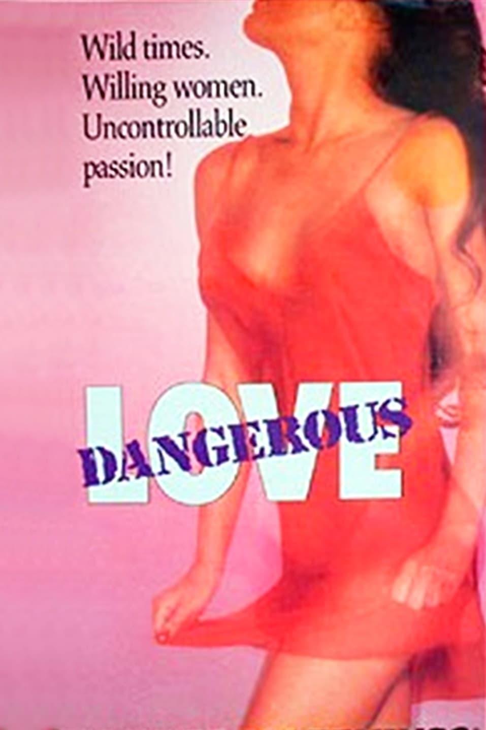 Смотреть фильм порно 1981 года