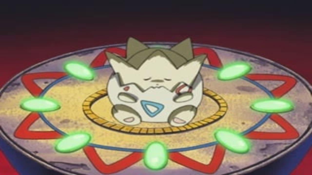 Pokémon Season 7 :Episode 5  A Togepi Mirage!