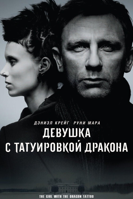 shop Дриль Д. Преступность и преступники (уголовно психологические