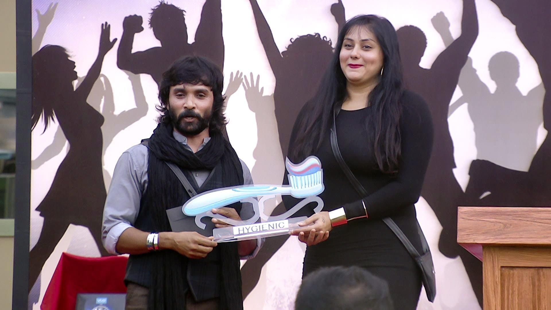 Bigg Boss Season 1 :Episode 6  Day 5: First Bigg Boss Tamil Awards