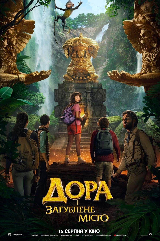Dora and the Lost City of Gold (2019) • filmes.film-cine.com