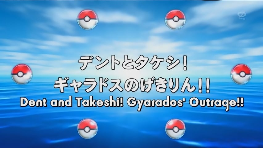 Pokémon Season 0 :Episode 28  Dent to Takeshi! Gyarados no Gekirin!