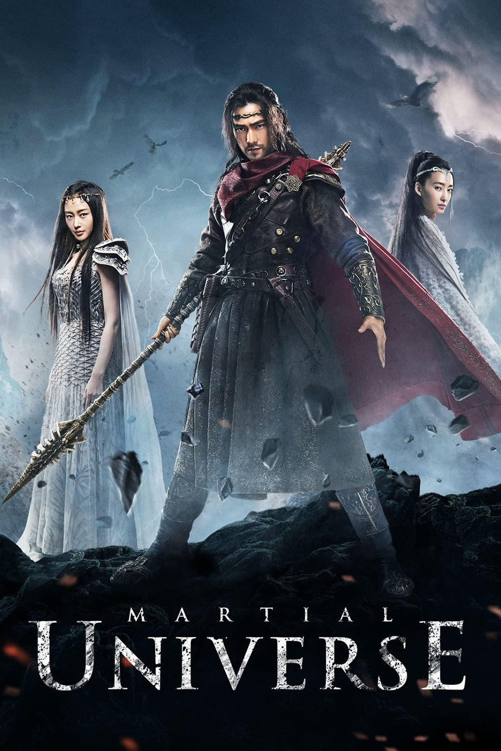 image for Martial Universe