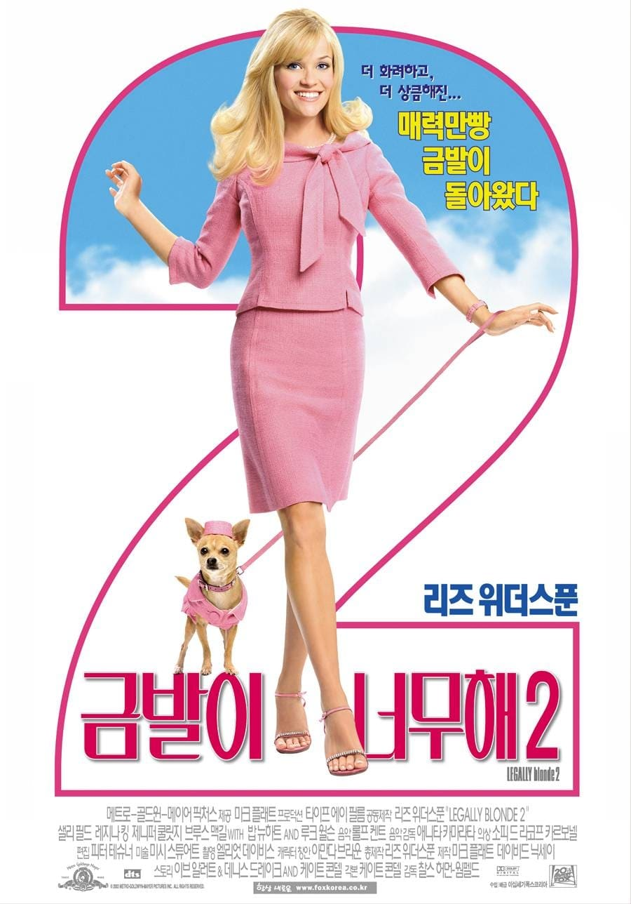 "political issues in legally blonde 2 Politics politics north 1/2 out of 5 ""legally blonde"" has always carried a feminist and the daily tar heel welcomes thoughtful discussion on all."