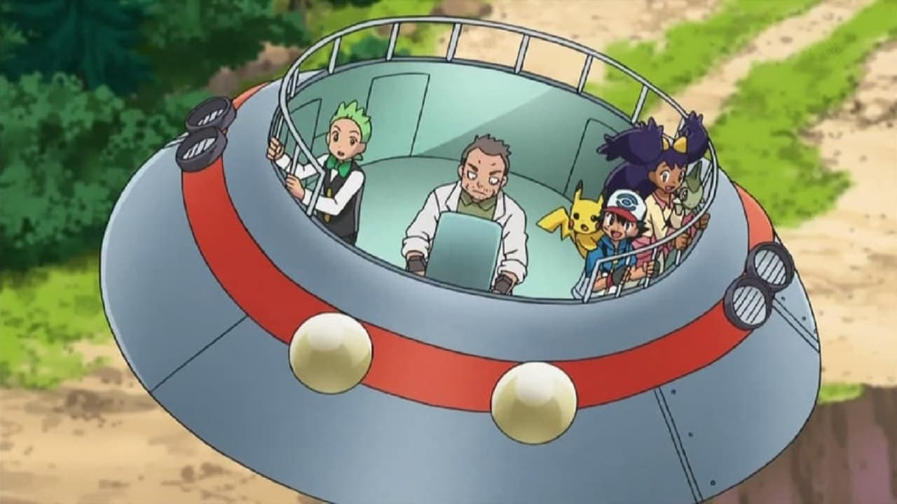 Pokémon Season 14 :Episode 30  A UFO for Elgyem!