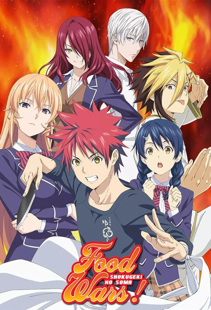 image for Food Wars!: Shokugeki no Soma