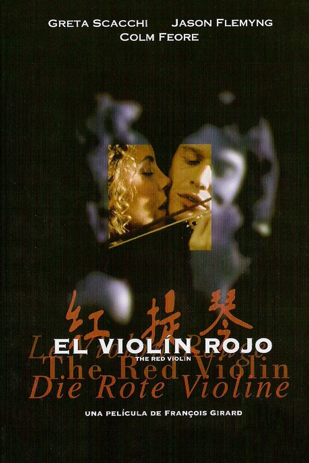 the red violin 1998 � moviesfilmcinecom