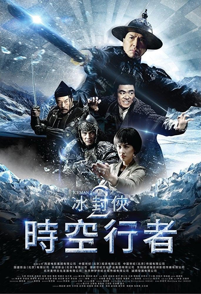 Watch Full Iceman 2 2018 aka 时空行者2 Full Length Movie