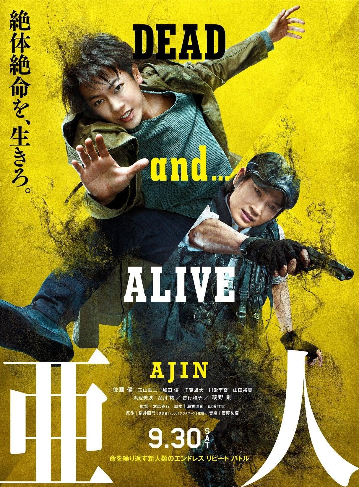 image for Ajin: Demi-Human