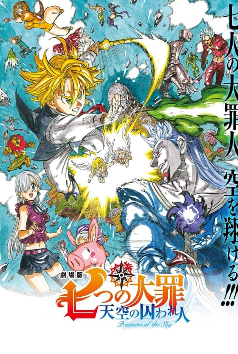 image for The Seven Deadly Sins: Prisoners of the Sky