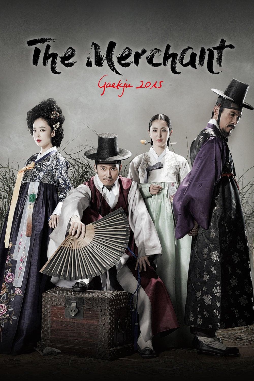 장사의 신 - 객주 2015 series tv complet