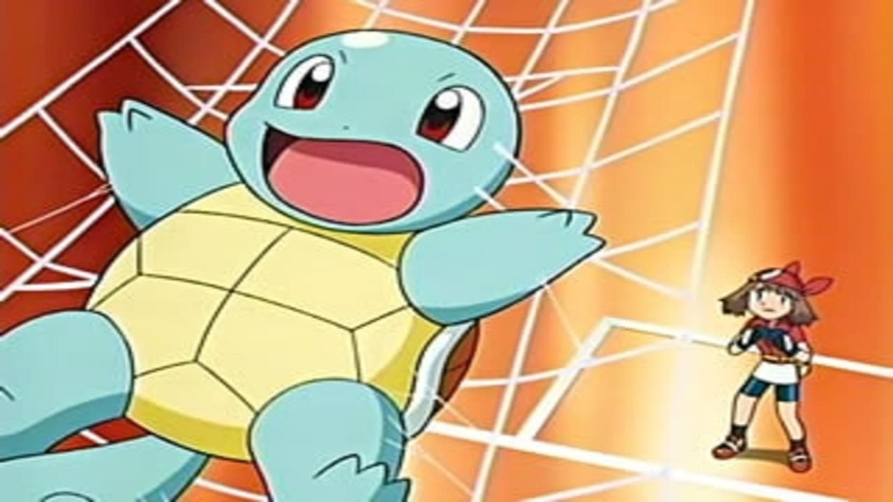 Pokémon Season 8 :Episode 52  A Hurdle for Squirtle