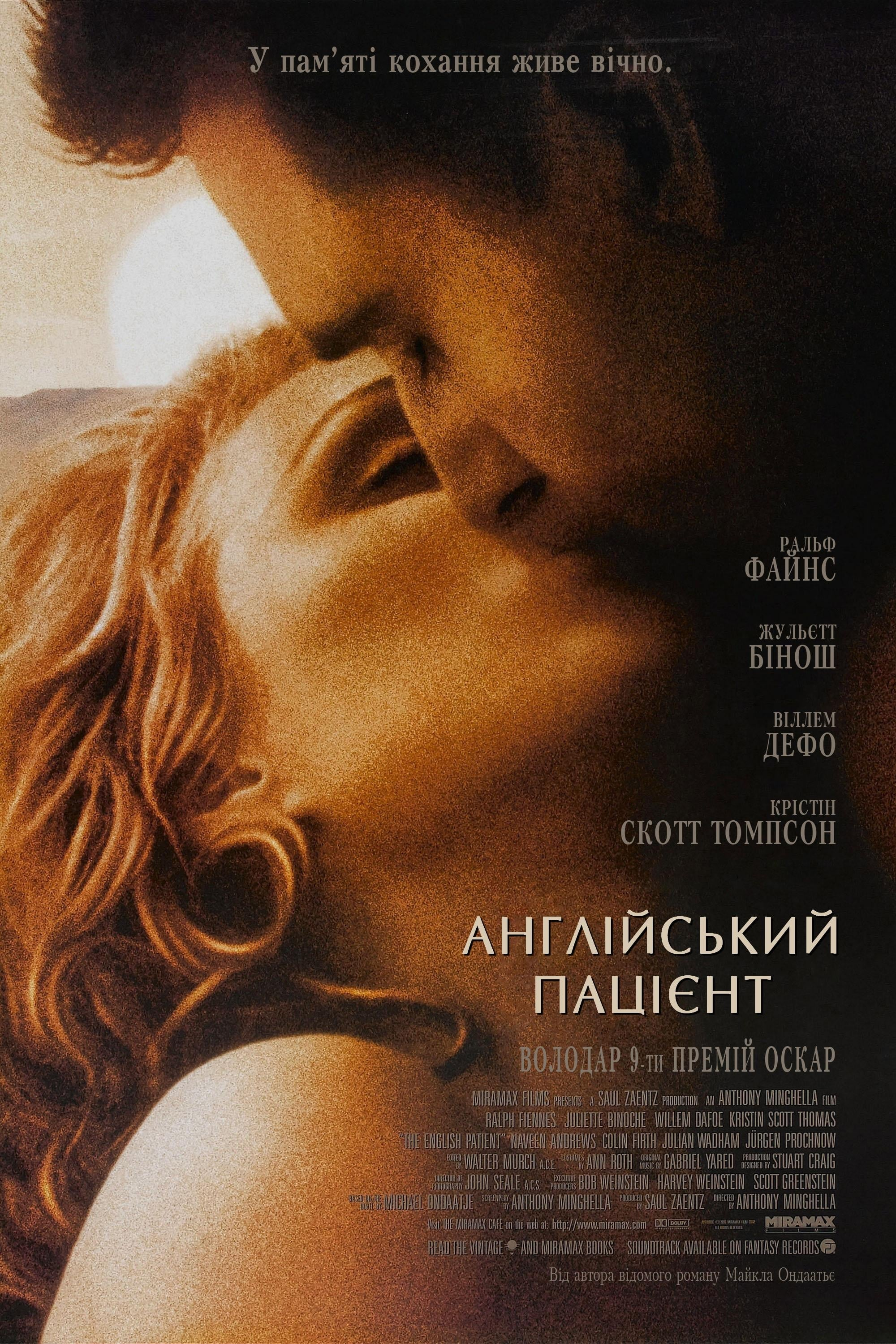 Featured English Movies