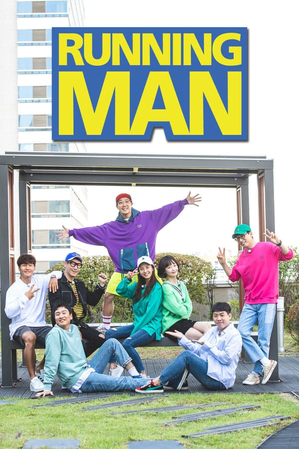 Running Man Season 1