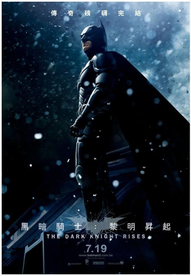 watch dark knight rises free online