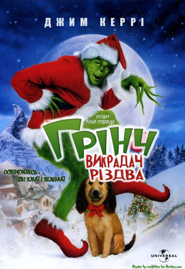 how the grinch stole christmas 2000 gratis films kijken - Imdb How The Grinch Stole Christmas