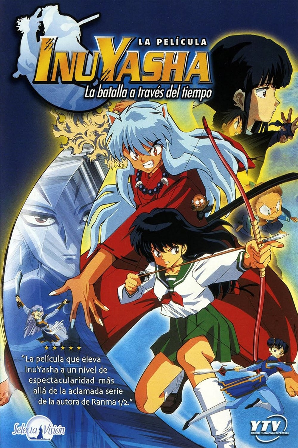 Inuyasha the Movie Affections Touching Across Time