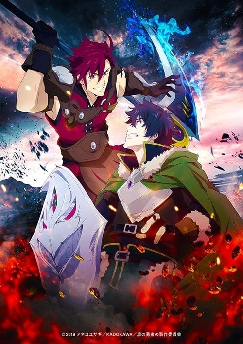 The Rising of The Shield Hero Season 1