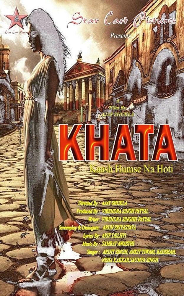 image for KHATA-Kaash Humse Na Hoti