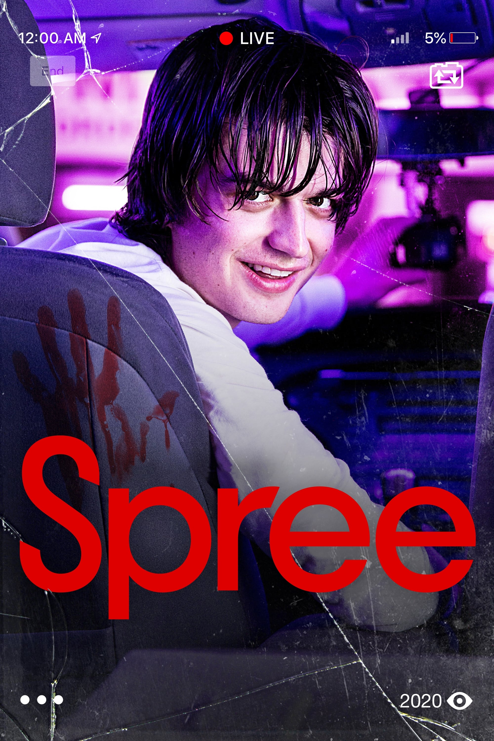 image for Spree