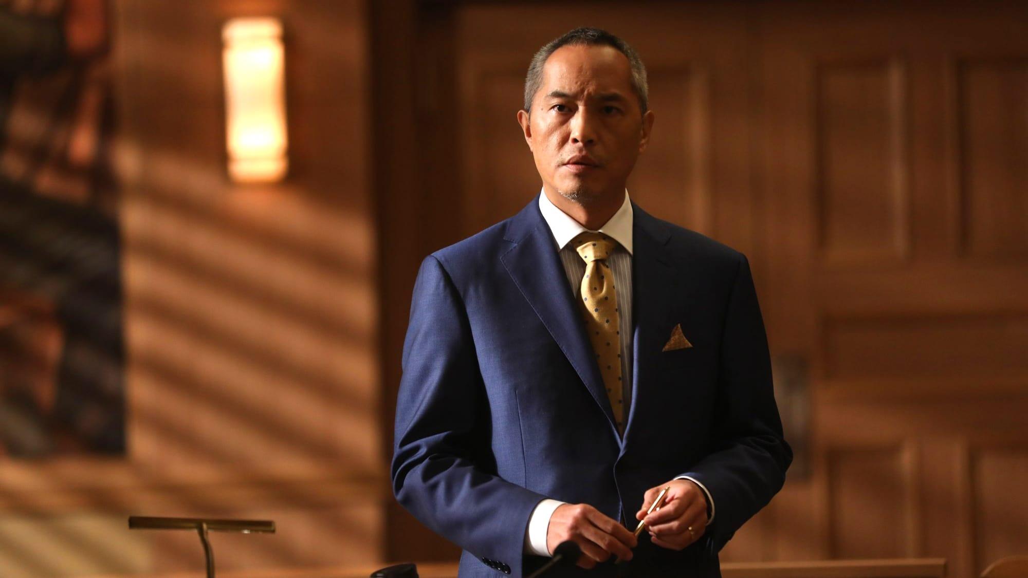 The Blacklist Season 6 :Episode 9  Minister D