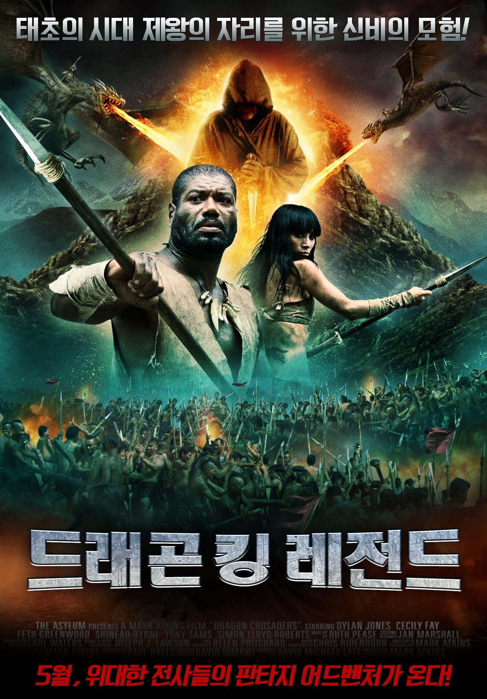 clash of the empires  2012   u2022 movies film
