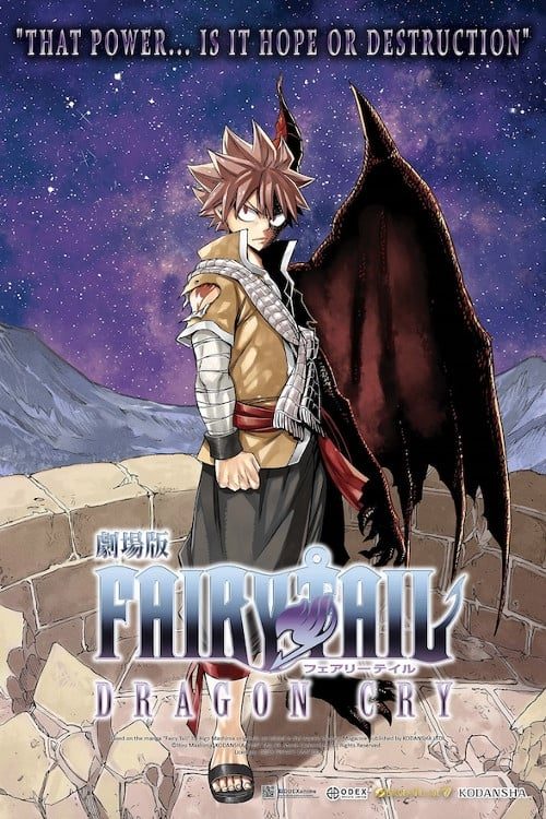 image for Fairy Tail: Dragon Cry