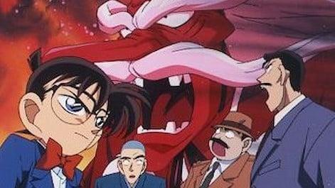 Detective Conan • S01E52