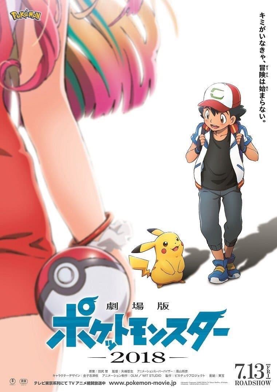 Pelicula Pokémon: El Poder de Todos (2018) HD 1080P LATINO/INGLES Online imagen