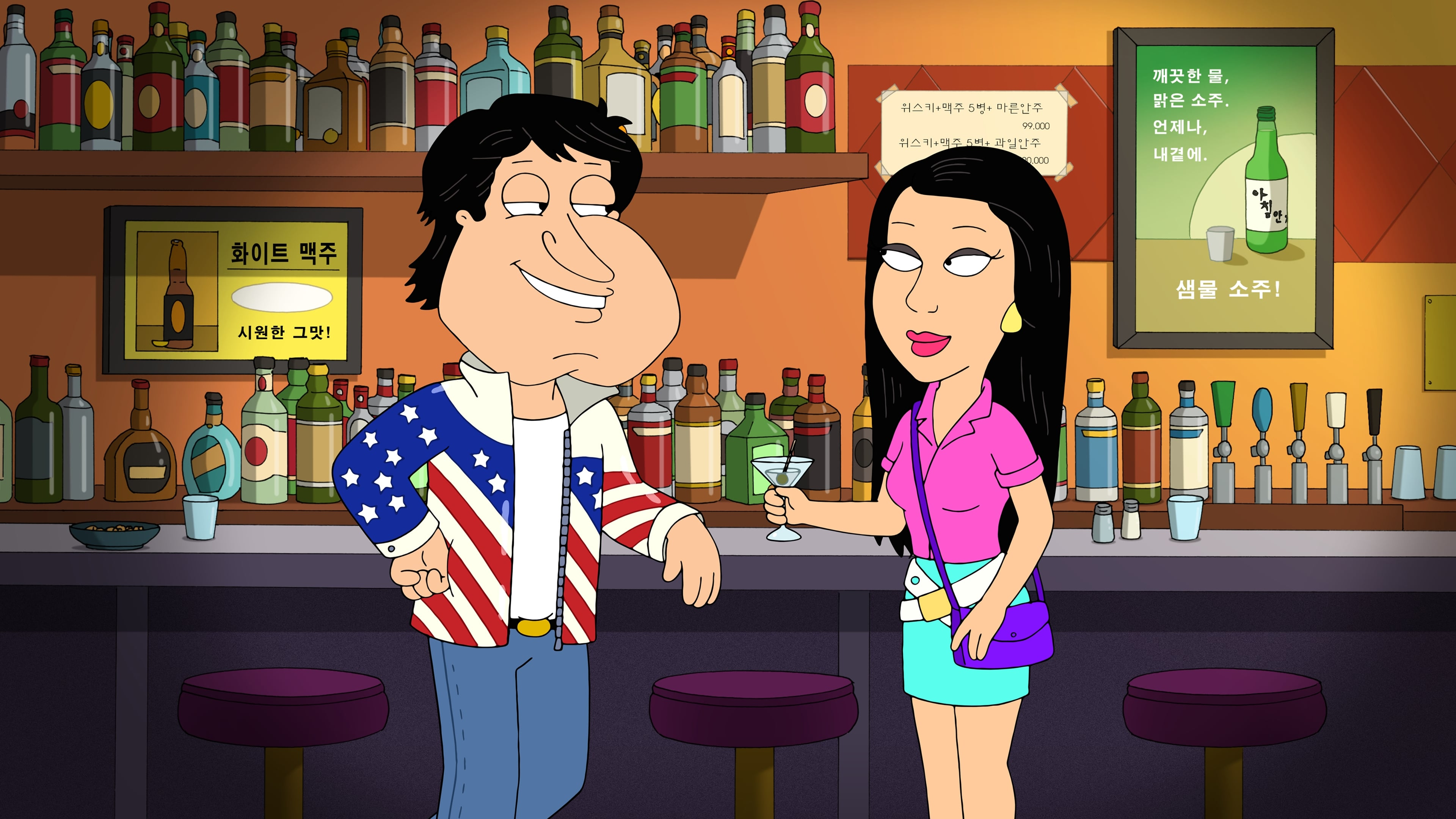 Family Guy Season 14 :Episode 10  Candy, Quahog Marshmallow