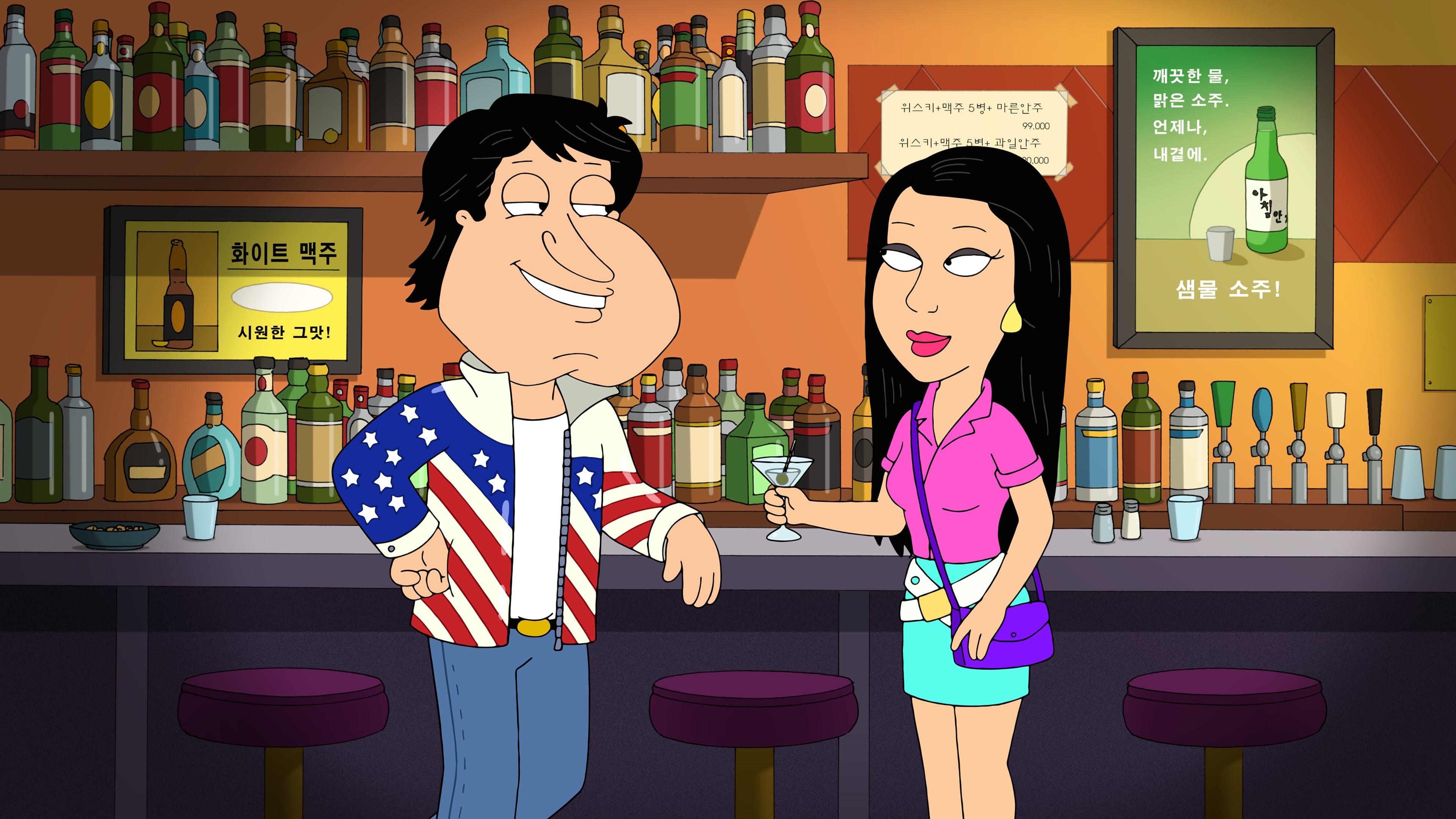 Season 14 :Episode 10  Candy, Quahog Marshmallow