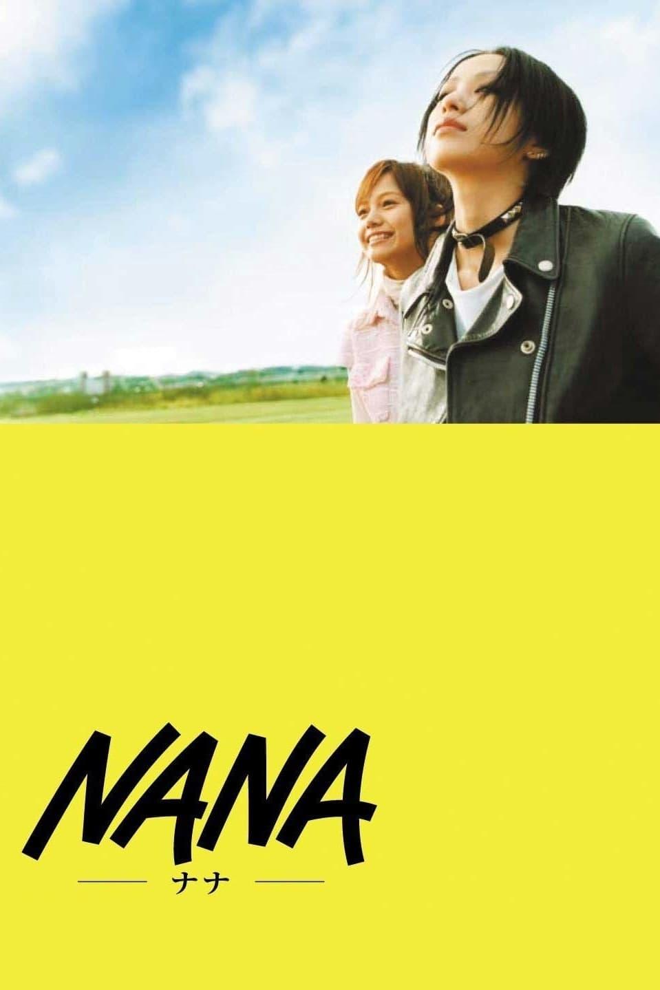 nana  2005   u2022 movies film