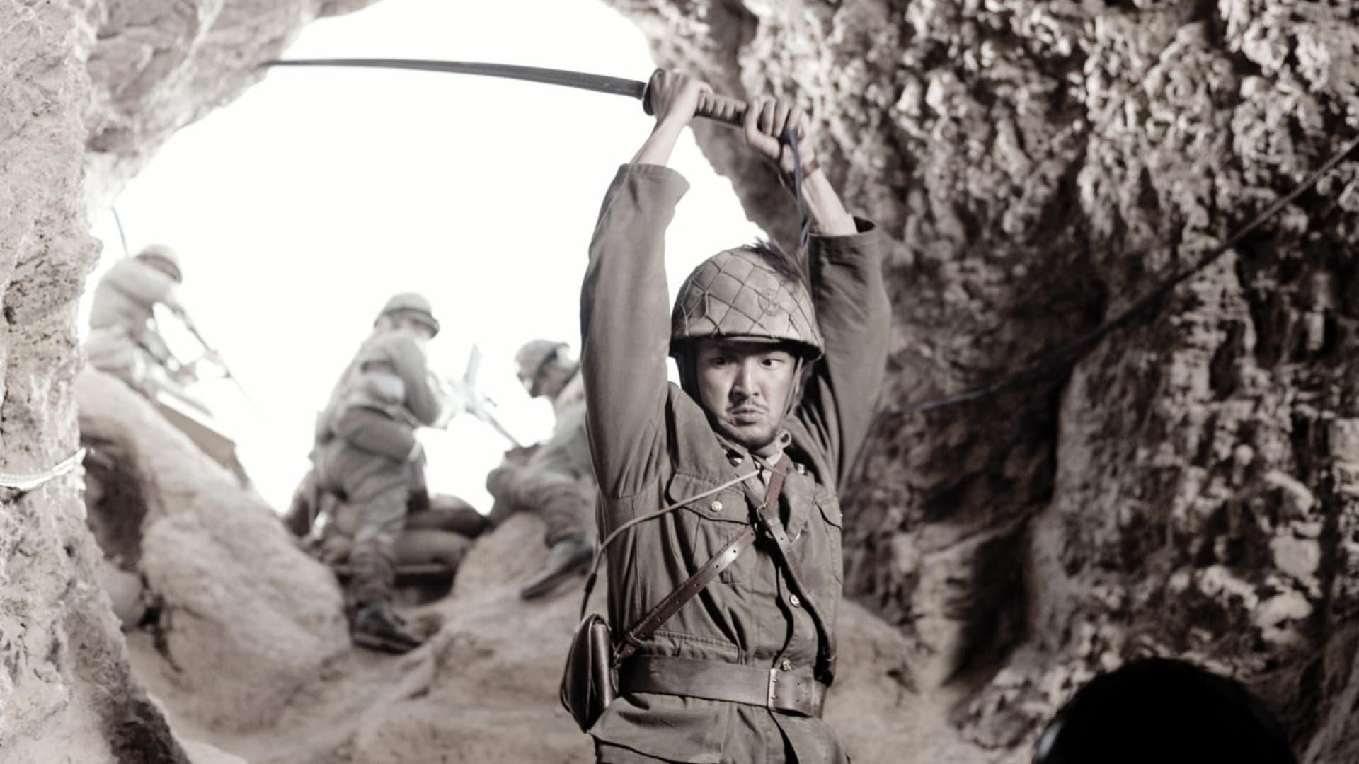 Letters To Iwo Jima Free Online