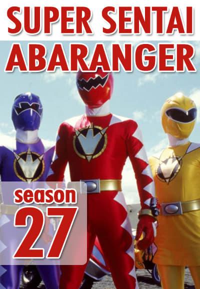 Super Sentai Season 27