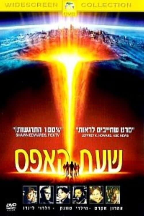 The Core (2003) • movies.film-cine.com