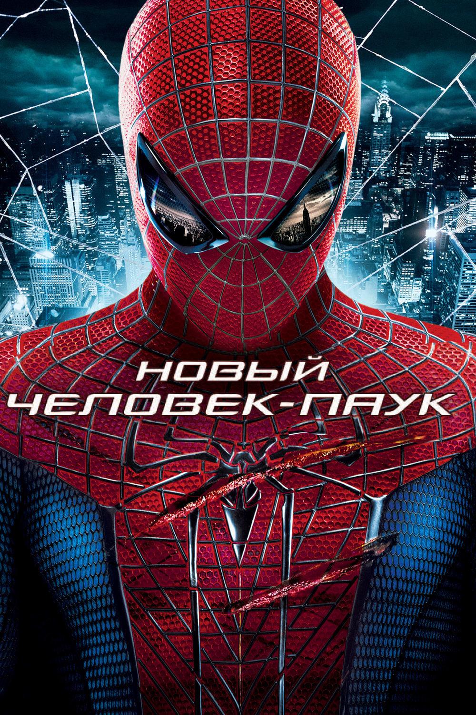 Обои Новый человек-паук, эмма стоун, Emma stone, the amazing spider-man. Фильмы foto 15