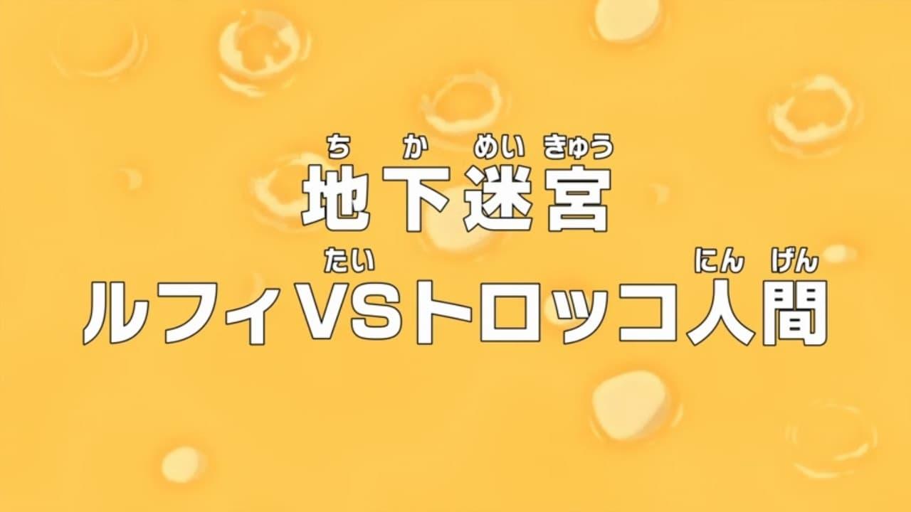 One Piece • S17E748