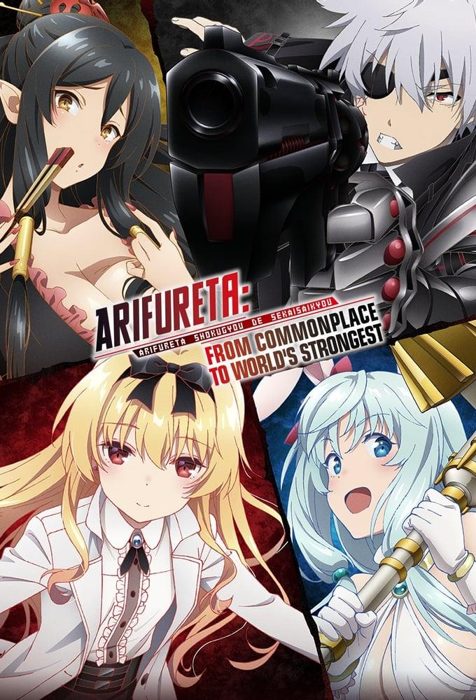 Arifureta: From Commonplace to World's Strongest Season 1