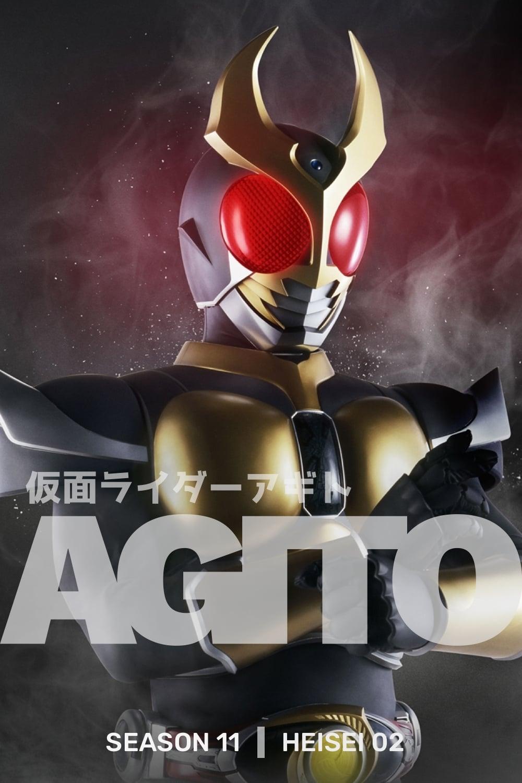 Kamen Rider Season 11