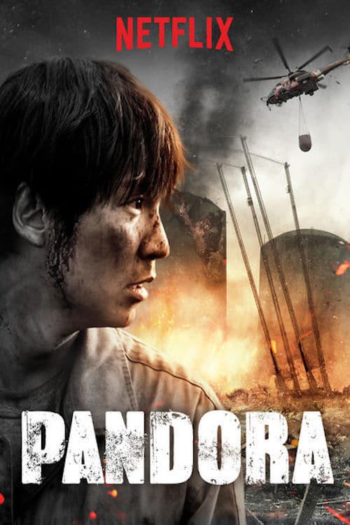 Póster Pandora